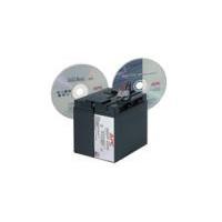 UPS - APC Replacement Battery SU700XLI / SU1000XLI / SUVS1400I / SU1400INET - RBC7