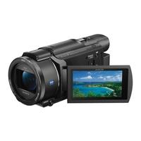 Digitale videocameras - Sony FDR-AX53 - FDRAX53B.CEE